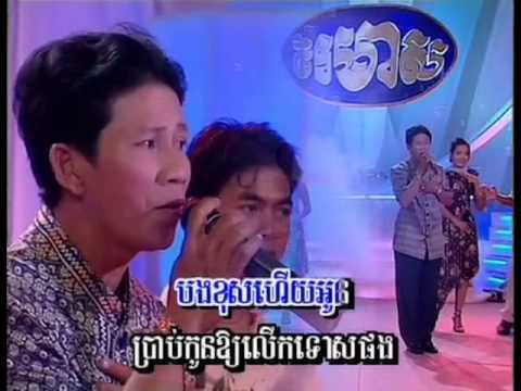 RM SP DVD 06 40. Chheam Pa-Vanneth