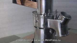 Фармацевтическое производство порошка www.MiniPress.ru(www.Minipress.ru Наша компания занимается поставкой фармацевтического оборудования из Китая, Кореи, Индии, Европы..., 2012-01-16T23:43:54.000Z)