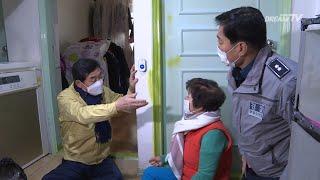 [안산시유튜브] 안산시, 범죄예방 위한 경기안심벨 1호 설치