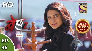 Beyhadh 2 - Ep 45 - Full Episode - 31st January, 2020
