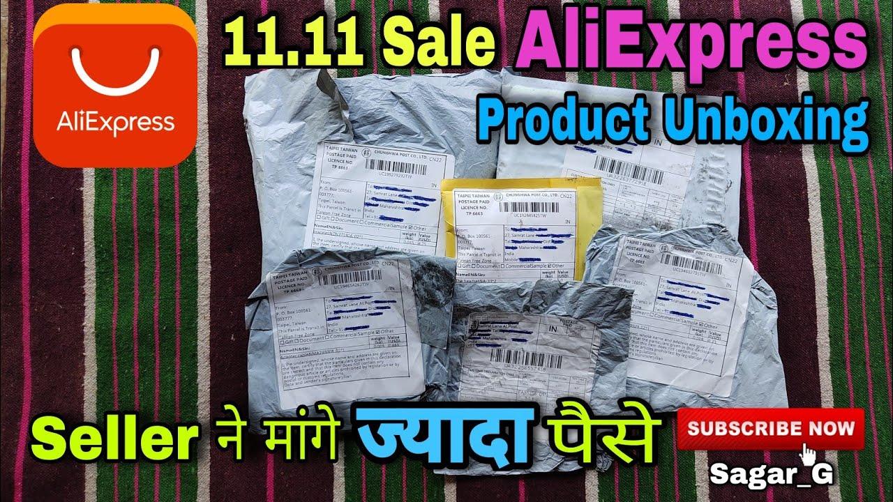 ◆11.11 Sale◆ AliExpress Product Unboxing.●Seller ने मांगे थे ज्यादा पैसे..● 2020