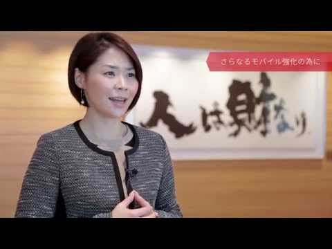 [Mobile Hero Story] Rakuten: Everyone's Mobile Marketplace