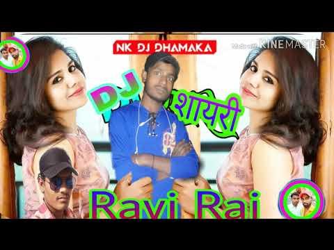 DJ Remix Shari Song Hindi Sad DJ Ravi Raj