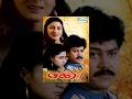 Aaha - ಆಹಾ 1999 | Kannada Full Movie | Ramkumar, Chandana, Doddanna, Sadhu Kokila