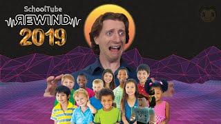 SchoolTube Rewind 2019