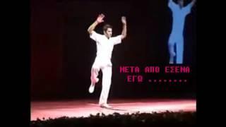 Kenan İmirzalioğlu ~ χορεύεις /dance