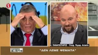 ΕΛΕΥΘΕΡΟΣ ΣΚΟΠΕΥΤΗΣ ΓΙΩΡΓΟΣ ΤΡΑΓΚΑΣ 03.04.2014