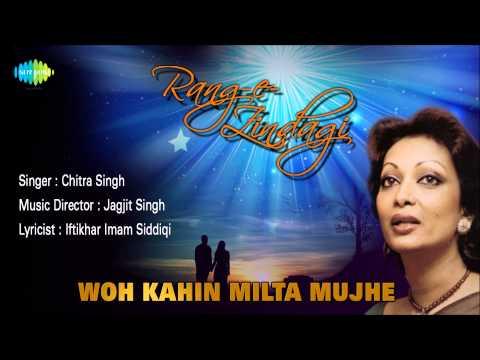 Woh Kahin Milta Mujhe | Ghazal Song | Chitra Singh