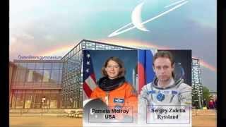 Astronauter på Österåkers gymnasium