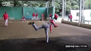 [SK와이번스] 가고시마CCTV 09 : 크리스마스 특별한 선물, 김광현 피칭캠