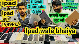 DIWALI SALE Ipads Only 3999/-🔥Samsung Tab मात्र 2000/-🔥| Budget Mobile Only 1999/-😱 Offersहीoffer
