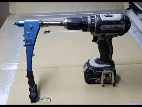 Come affilare la catena della motosega scopri powersha for Parkside pistola sparapunti elettrica