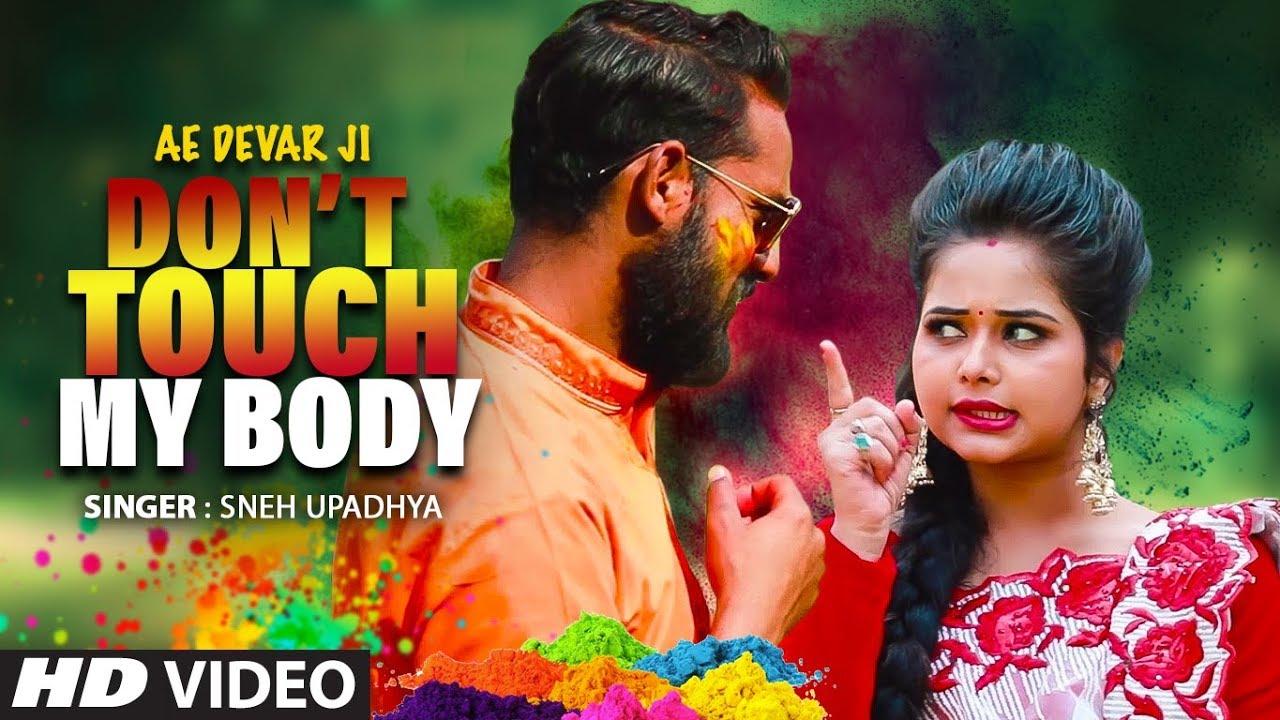 Download Ae Devar Ji Don't Touch My Body   Latest Bhojpuri Holi Video Song 2020   SNEH UPADHYA   T-Series