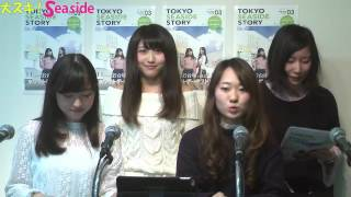 2017.2.25 大スキ!Seaside - Captured Live on Ustream at http://www....