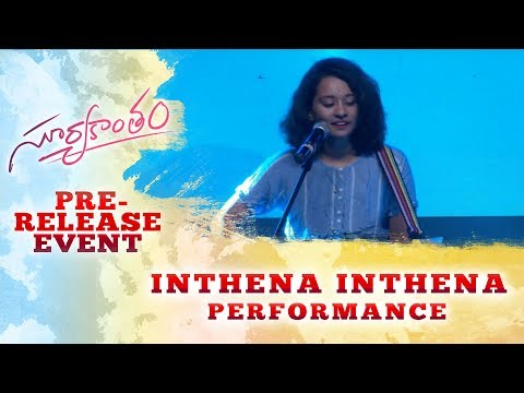 Inthena Inthena Song Performance @ Suryakantham Pre Release Event