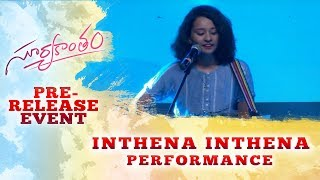 inthena-inthena-song-performance-suryakantham-pre-release-event