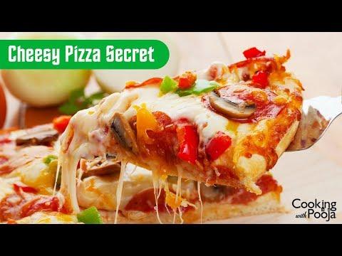 Dominos Style pizza recipe in Hindi | pizza recipe in hindi | how to make pizza | Best Pizza Recipe