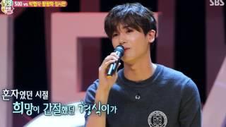 [Live] Park Hyungsik - Gift (Park Hyoshin)