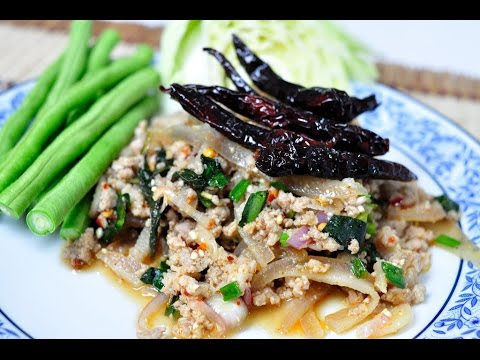 ลาบหมู Spicy Minced Pork Salad