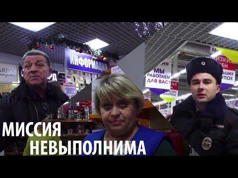 Хрюши Против | Воронеж - Миссия невыполнима