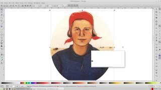 Уроки inkscape  Заливка, обводка