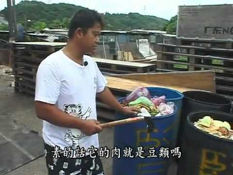 養豬戶駱鴻賢的覺悟 不賣豬肉改吃素