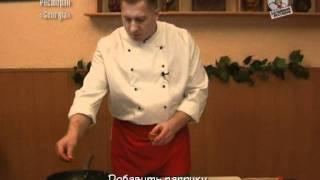 КУЧМАЧИ. Грузинская кухня