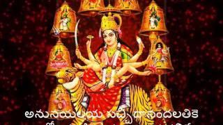 Download Hindi Video Songs - Jaya jaya durge