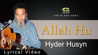 allahu by syyed hyder husyn album qawali official art track