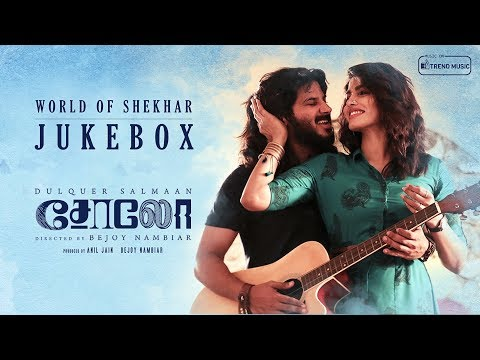 Solo - World of Shekhar | Tamil Audio Jukebox | Dulquer Salmaan, Bejoy Nambiar | Trend Music