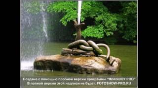 Проект 1. Природа и достопримечательности Украины(, 2017-02-13T07:06:25.000Z)