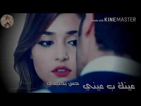 تحميل اغنية عينك بعيني هادي ملوك mp3