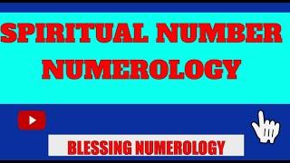 Learn Islamic Name Number Numerology in Urdu by Pakistani Top Numerologist Mustafa Ellahee.P12