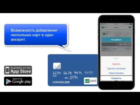 Заказать пластиковую карту в Москве, оформить