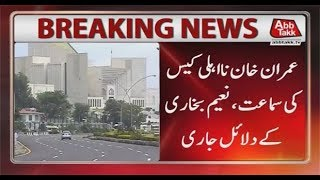 SC: Hearing of Imran Khan Disqualification Case Underway