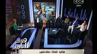 فيديو.. علي إدريس: لم أتضايق من منتقدي «البر التاني»