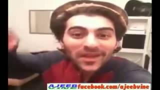 Pakistani funny Boy video Best dubsmash video
