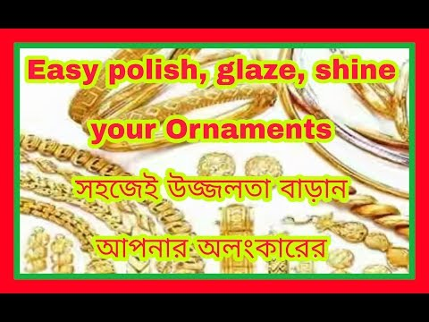How to Shine Gold Silver jewellery at home