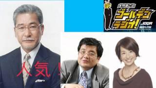 経済評論家の森永卓郎さんが、財政破綻解消に消費税をUPすることの間違...