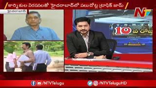 Lok Satta Jayaprakash Narayan Opposes TSRTC Employees Demand