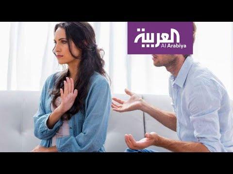 صباح العربية: 7 عادات تقضي على الزواج  - 12:32-2018 / 4 / 15