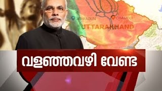 News Hour 21/04/16 Asianet News Channel