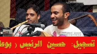 MUTREF AL MUTREF ...  Tsadg Wla Ahlflk  - مطرف المطرف .. تصدق ولا احلفلك