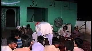 Bhawali Chak Program 2