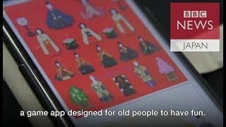 82歳の日本人プログラマーがゲームアプリを制作したわけ thumbnail