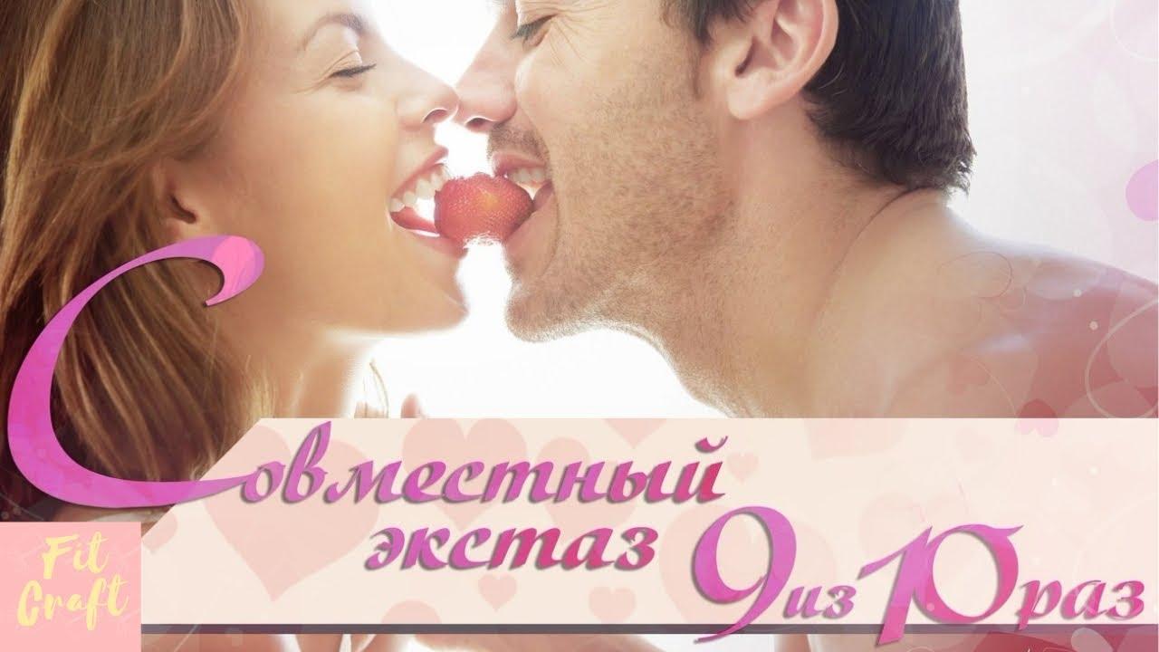Раз десять оргазм, воспитатель горничная порно фильм