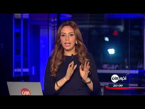 ستديو الآن | بعد تصويت مجلس الأمن.. تصعيد عسكري بغوطة دمشق  - نشر قبل 1 ساعة