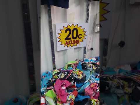 Распродажа детских вещей от 15 рублей