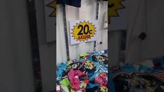 Видео Распродажа детских вещей от 15 рублей