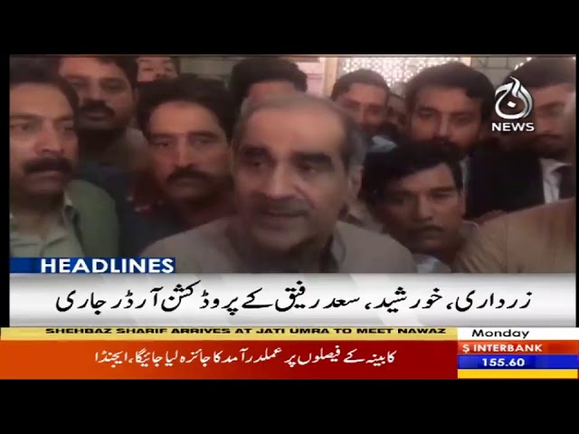 Headlines 12 PM | 11 November 2019 | Aaj News